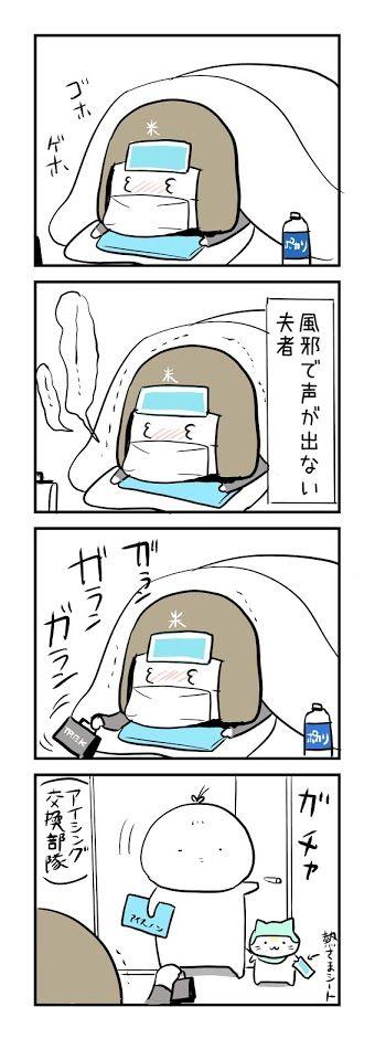 20171105_4koma