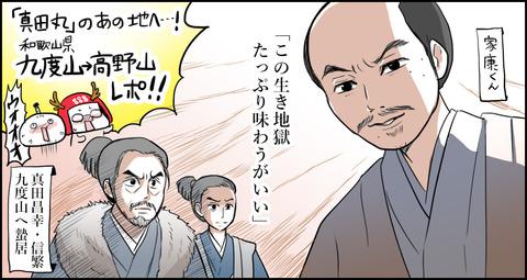 20170822_midashi