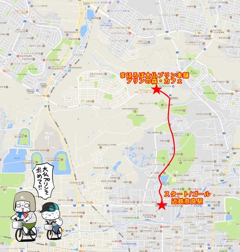 nara_map2017_a
