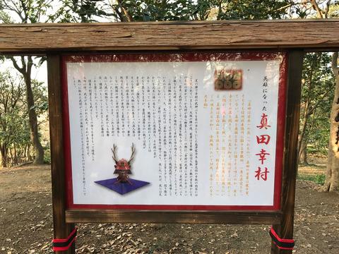 20170113_photo04