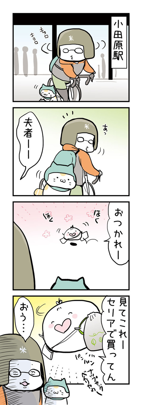 20160613_08