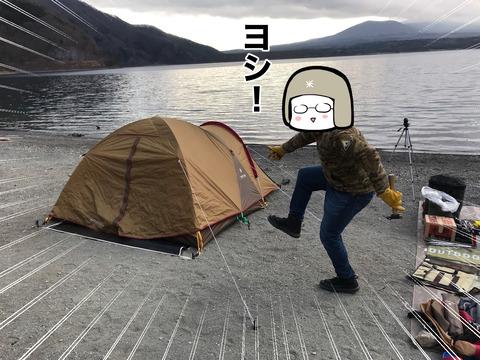 kouan_camp_yoshi