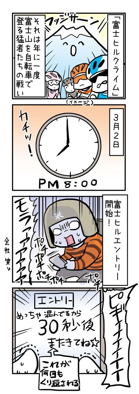 20170302_4koma