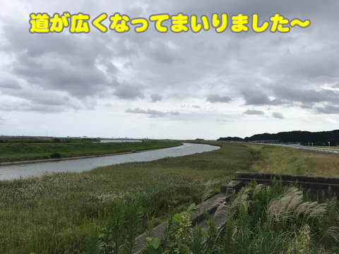 IMG_9093