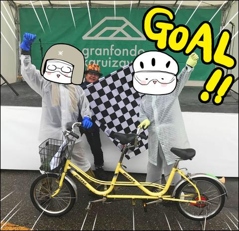 karuizawa_goal