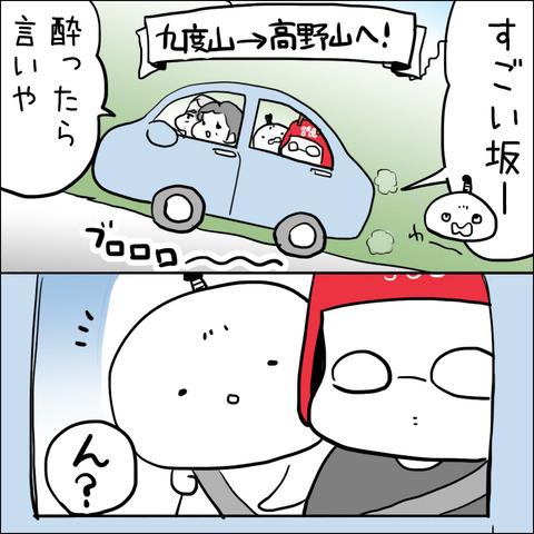 20170823_illust01