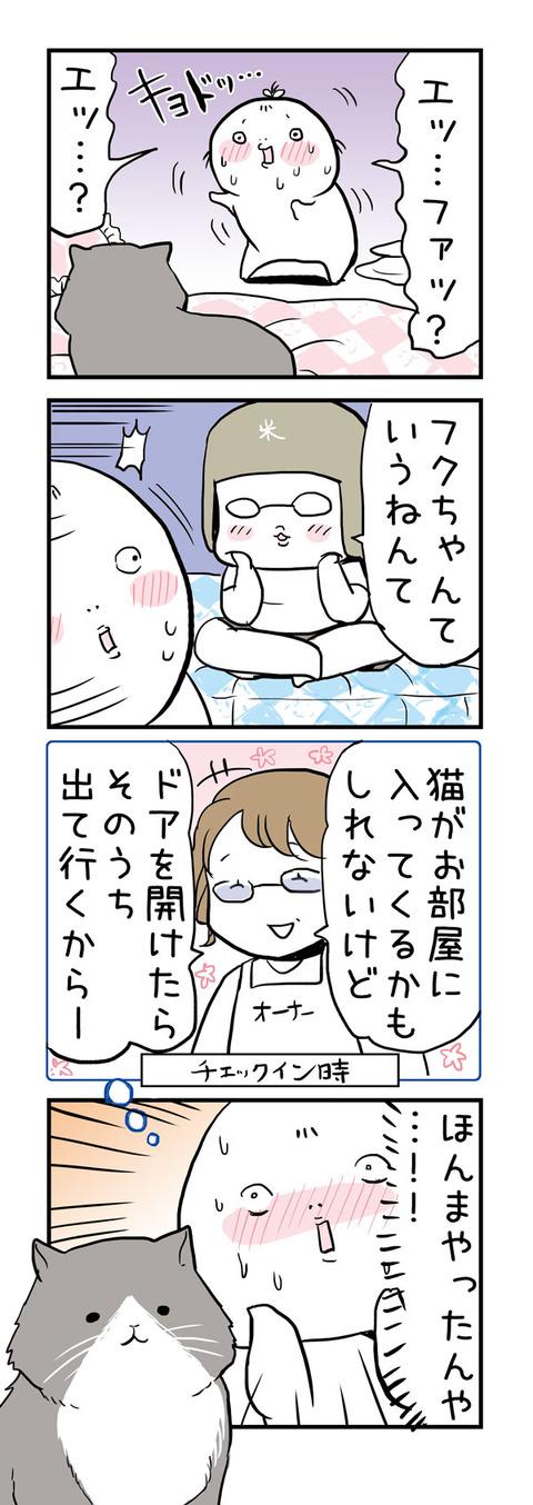 20160618_2