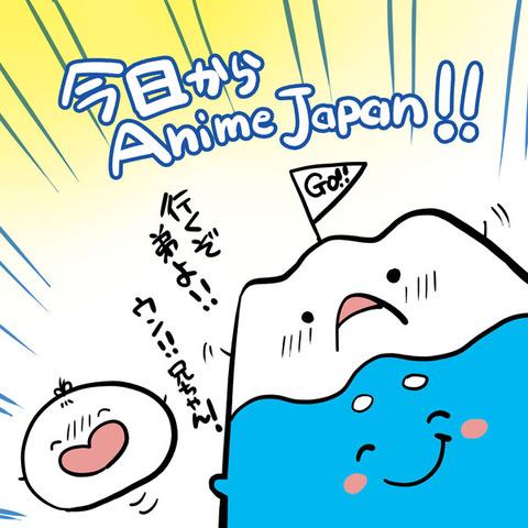 today_animejapan