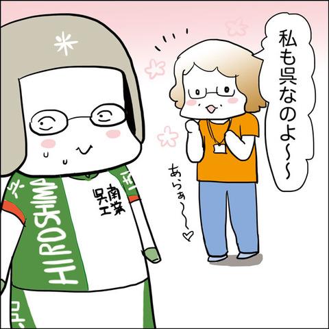 20160801tiba_kureminami