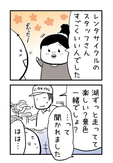 20160425_4