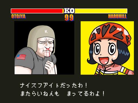st_haruna01