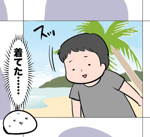web_kouryu_03