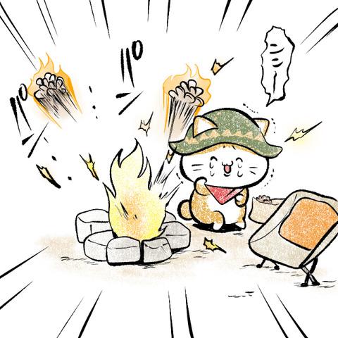 campcat_matubokkuri02
