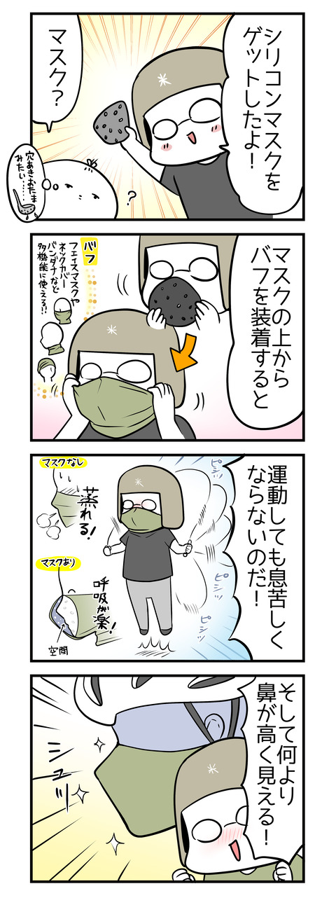 silicon_mask