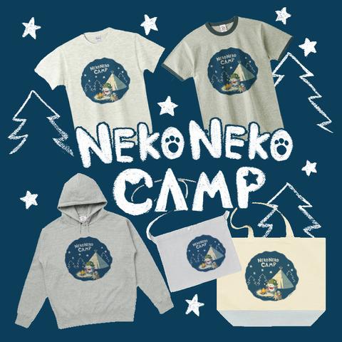 nekoneko_camp_series02