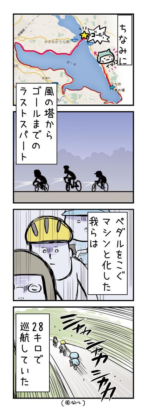 走るマシン