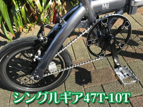 mg6_kik02