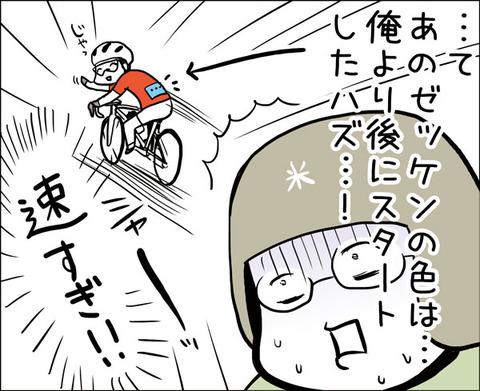 20160607_02illust