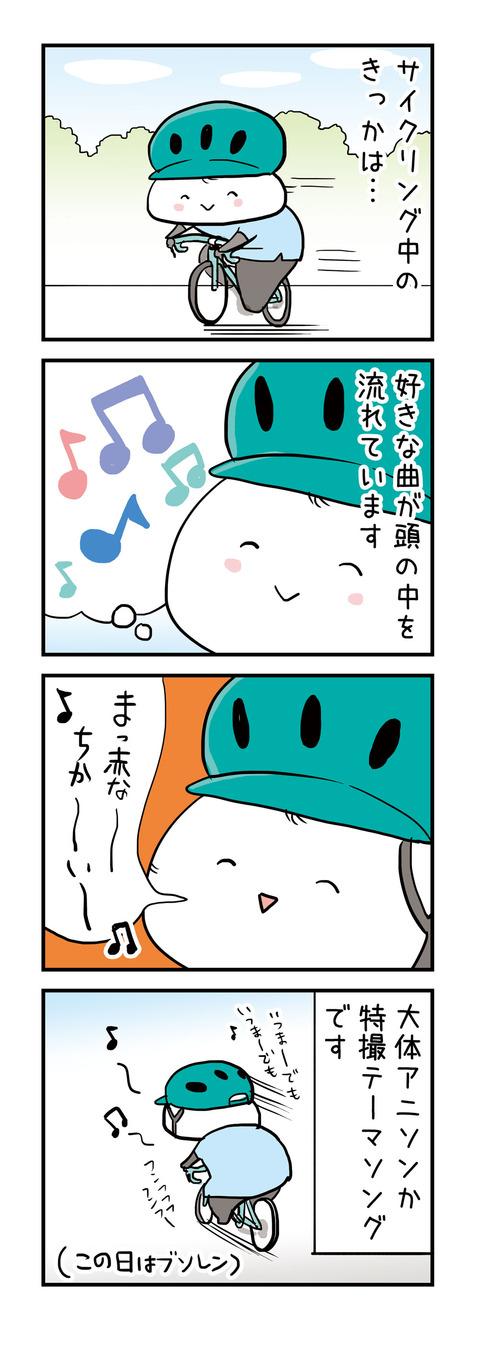 20170701_4koma