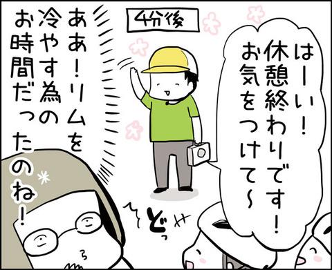 20160613_10