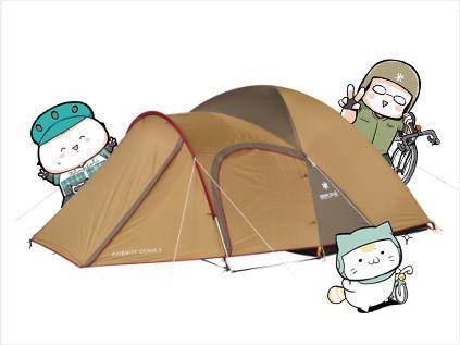 sp_camp
