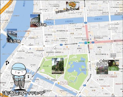 kiyosumi_map