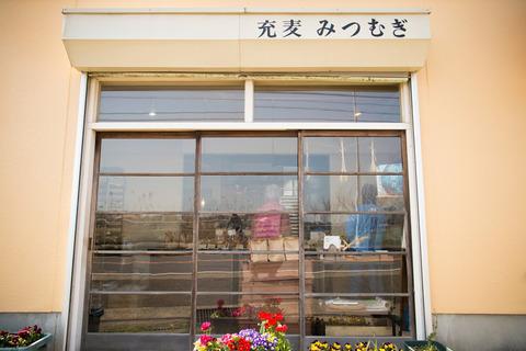 20170329_photo01