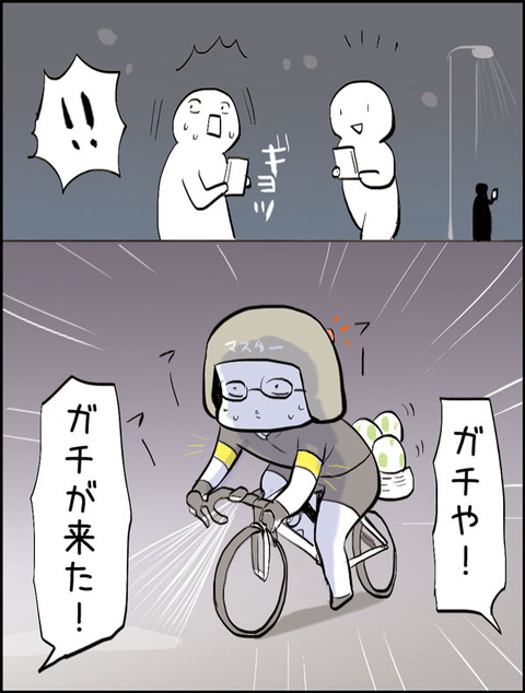 20160724_illust01