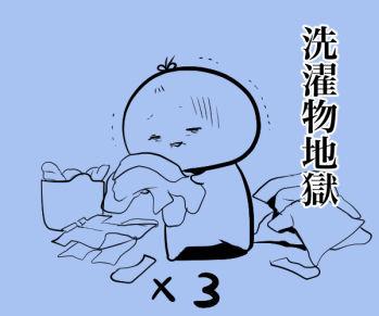 sentaku_zigoku