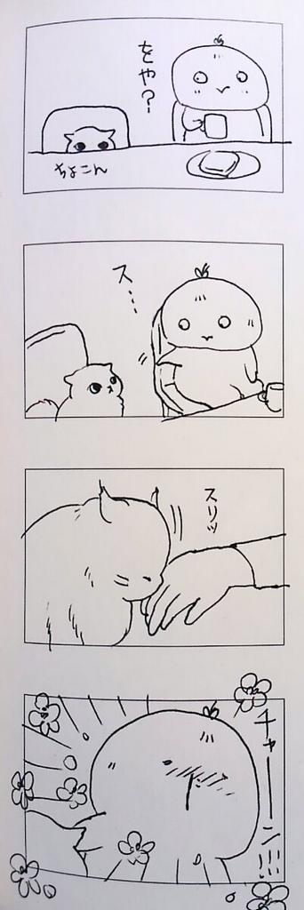 chan03