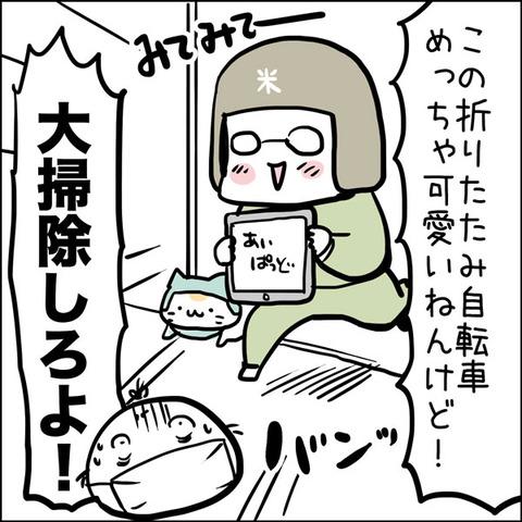 20161230_illust