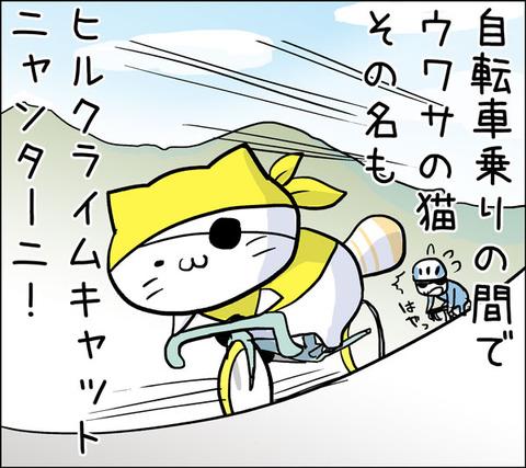 20160811_illust