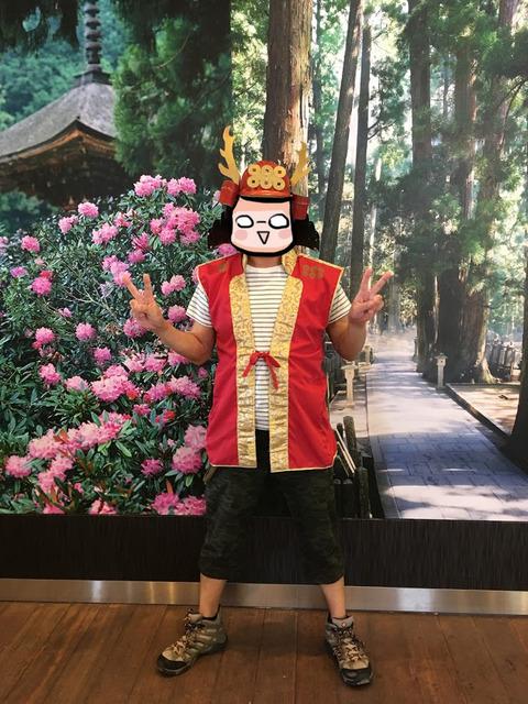 yukimura_otozya