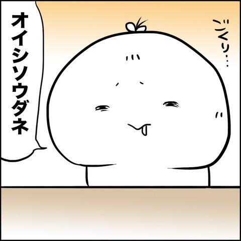 20170819_kuruminoki02