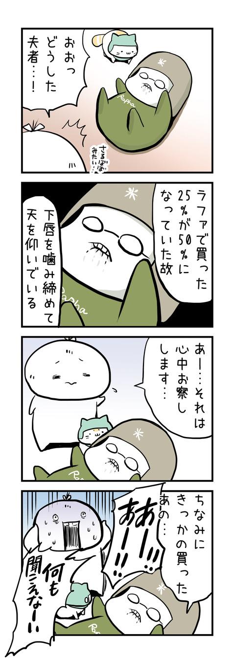 201801011_4koma