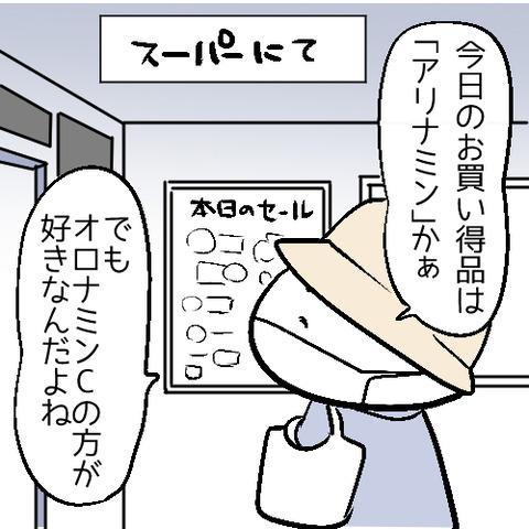 kimetsu_arinamin00