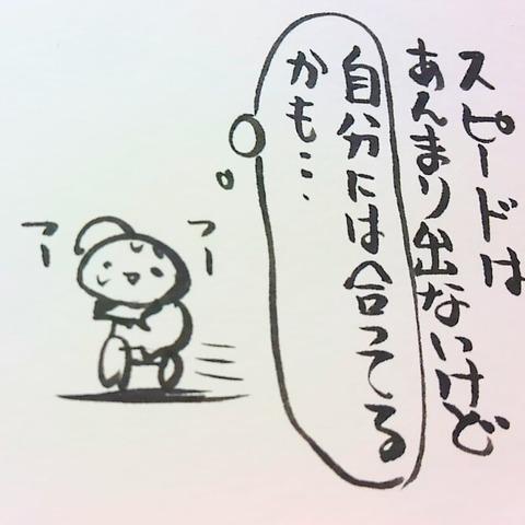 KIMG4239~2