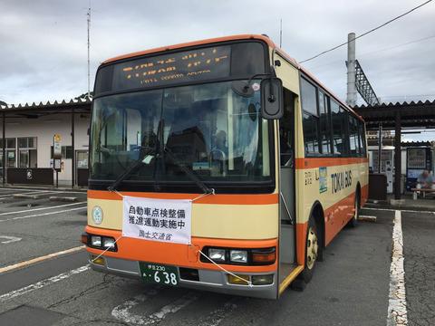 20160927_photo03