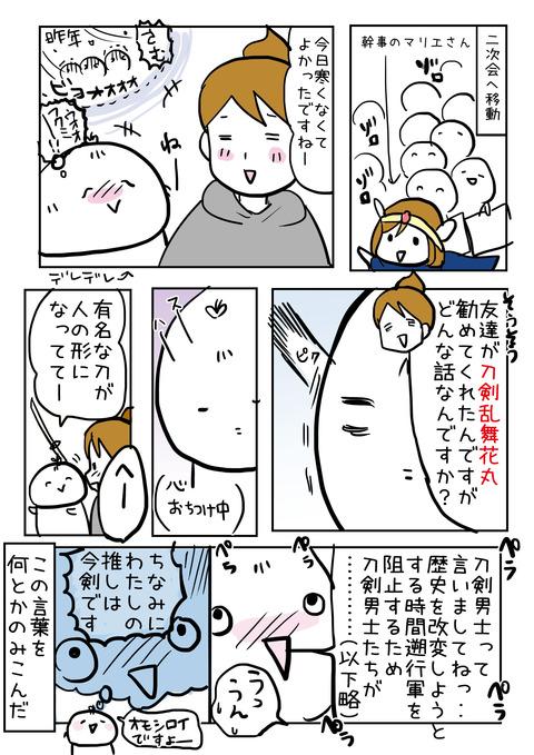 20161220_repo03