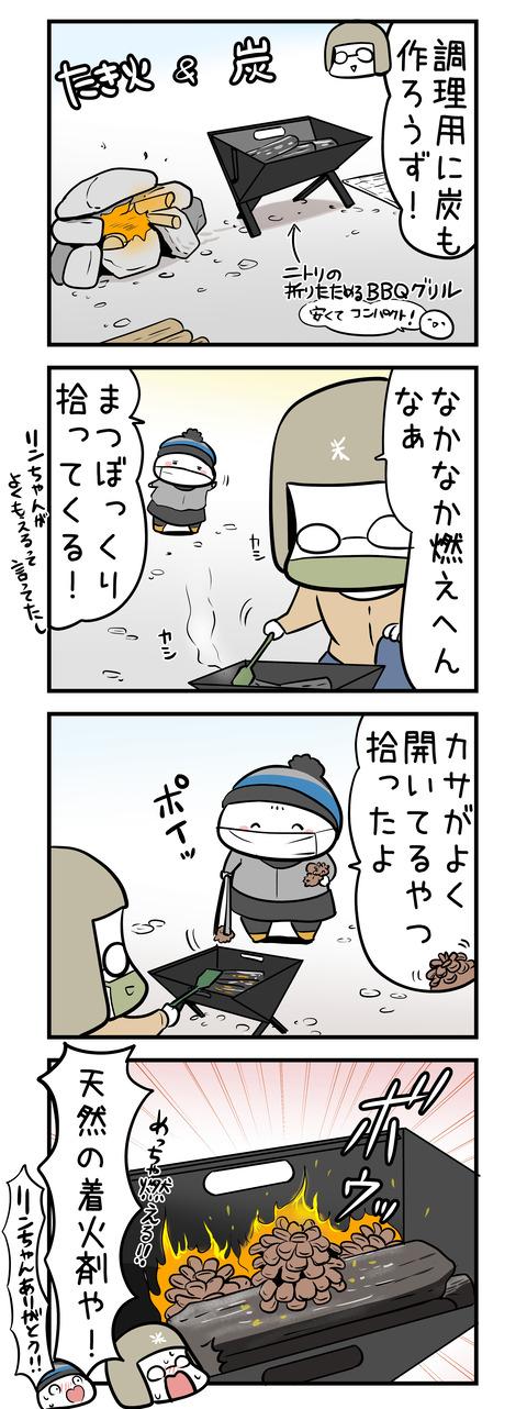 kouan_ matsubokkuri