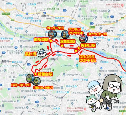 man_maps02