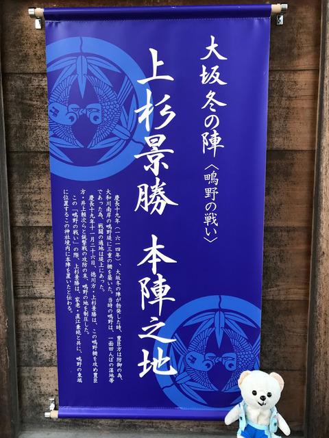 20170109_photo08