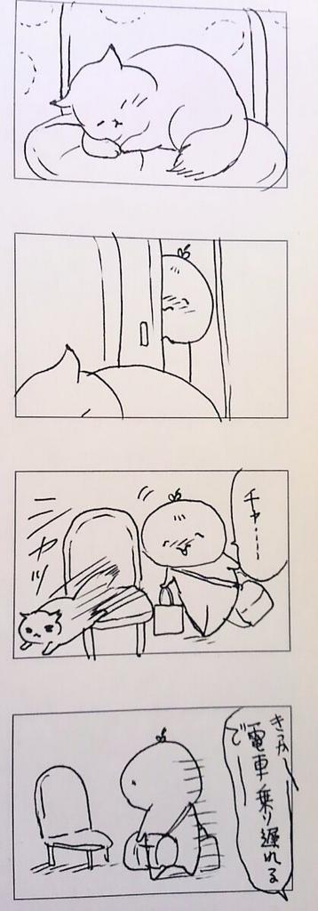 chan04