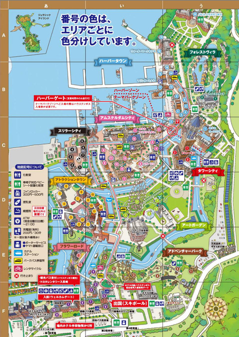 htb_map
