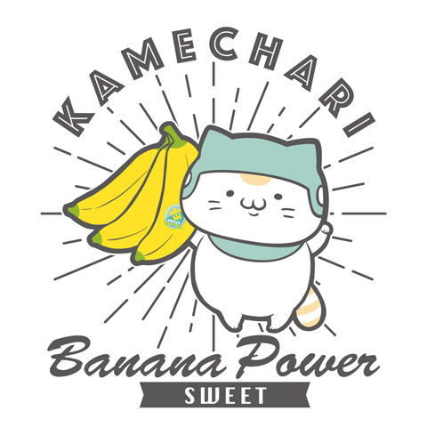 bananapower