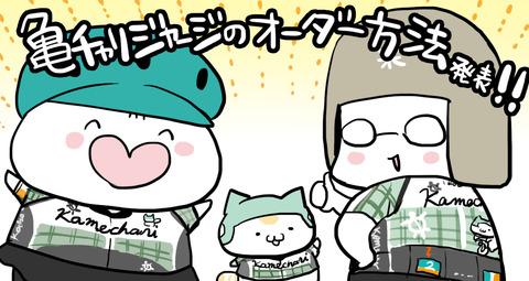 20170519_midashi