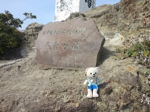 20170331_photo_10
