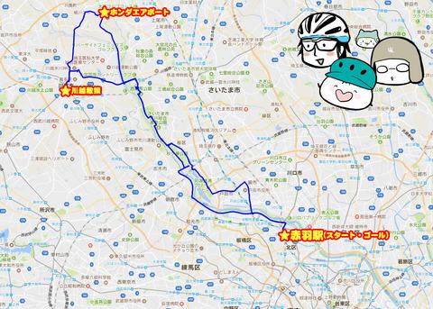 kawagoe_maps