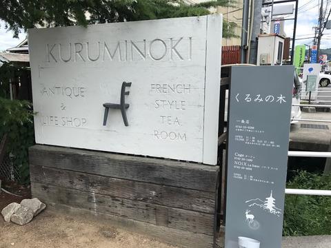 kurumi_01