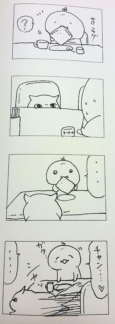 chan02